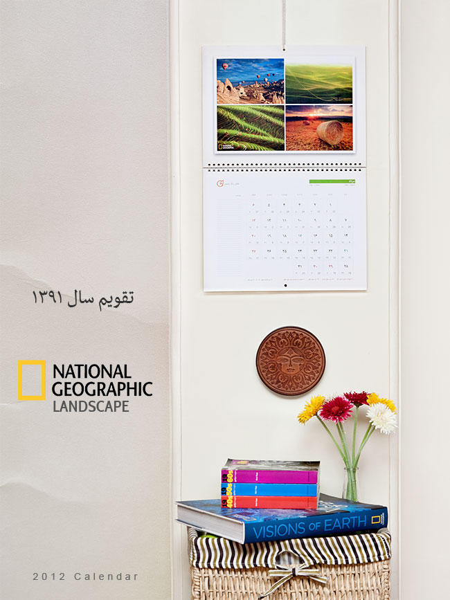 National-Geographic-Calendar-2012