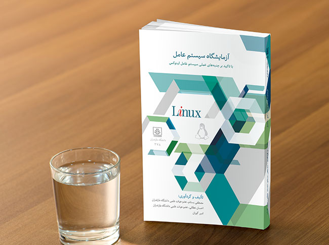 Os-Lab-book-front