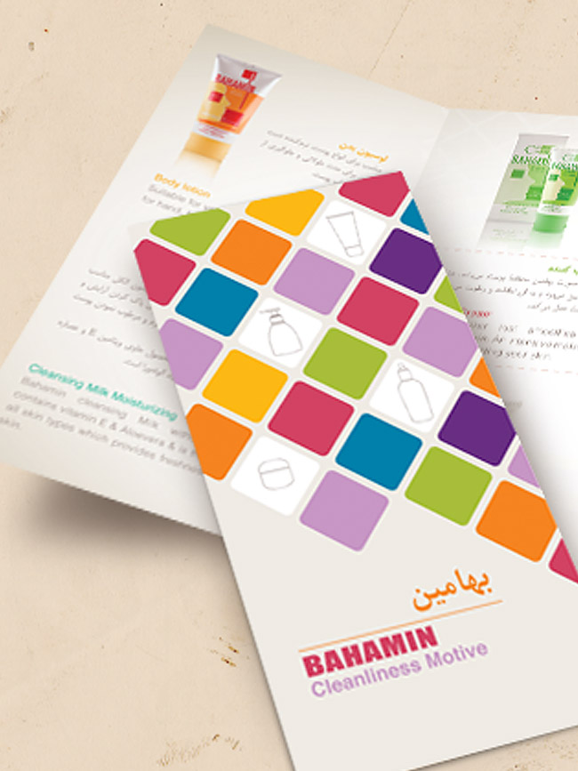 Bahamin-Brochure-Featured-image