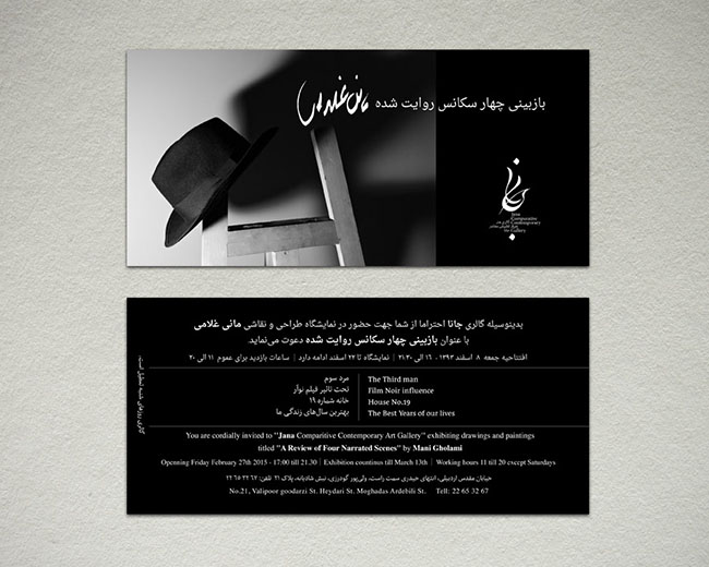 Gholami-Cards